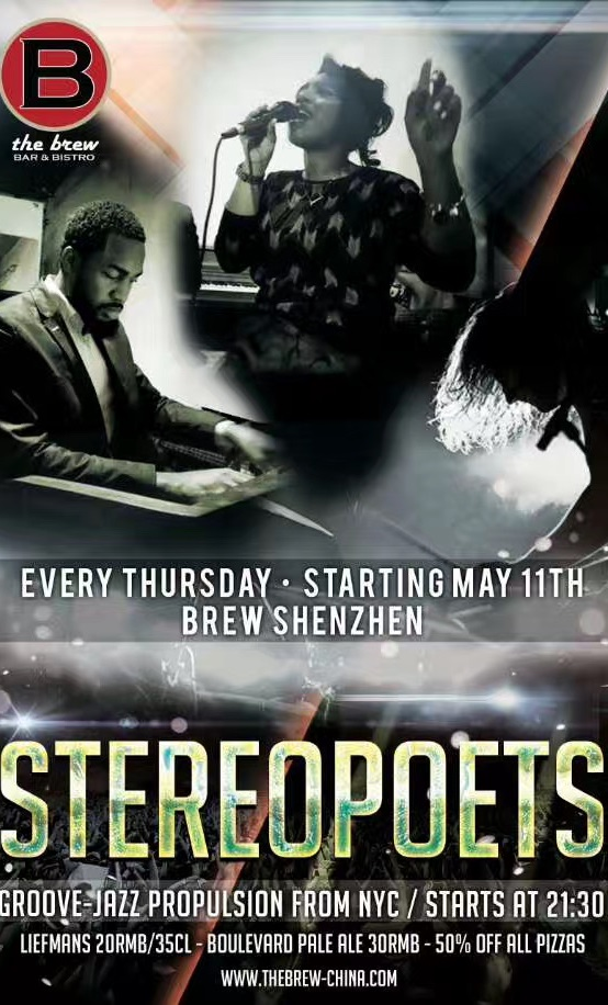 Stereopoets